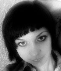 Ирина Кожевникова, Экибастуз