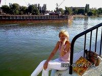 Ирина Иванова, 30 марта , Пятигорск, id3054737