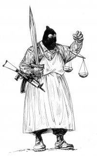 Фемида Правосудия