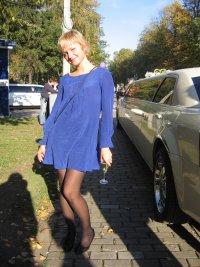 Анастасия Гаврилова, 10 сентября , Санкт-Петербург, id3454465