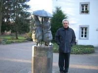 Григорий Ботвинников, 2 февраля , Москва, id12336068