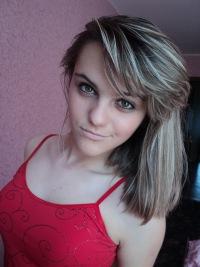 Kate Novitskaya, 10 апреля , Луганск, id130340766