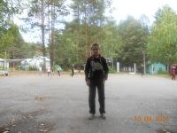 Федя Филипьев, 11 февраля , Чердынь, id165472430