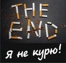 Фото Сергея Калюжного №7