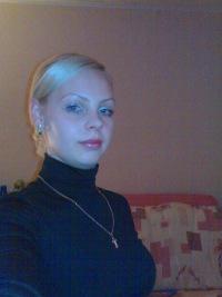 Екатерана Телегина, Донецк, id162150111