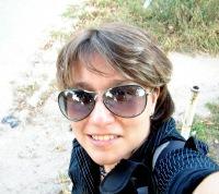 Маша Арустамова