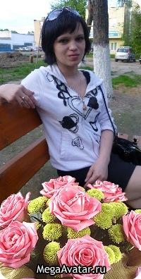 Екатерина Чеснокова, 25 ноября 1986, Москва, id33512200