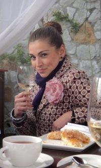 Екатерина Валеева, Симферополь