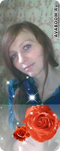 Мария Проценко, 24 февраля 1984, Луга, id103532184