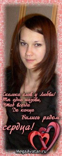 Кристина Хуснулина, 31 октября 1992, Камышлов, id115695514