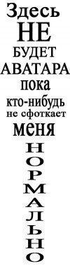 Акс Гурьев