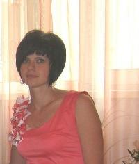 Екатерина Артемкина, 4 февраля 1985, Тула, id37732048