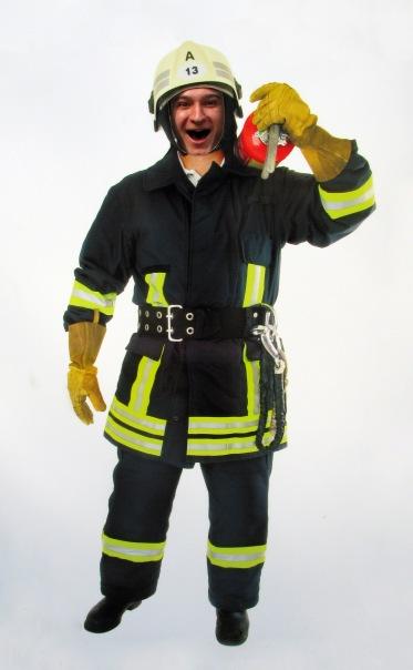 ГлобалЛоджик Киев, пожарная тревога