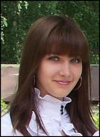 Алина Сороченко