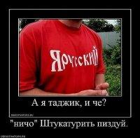 Иван Иванов, 1 марта 1995, Москва, id90483932