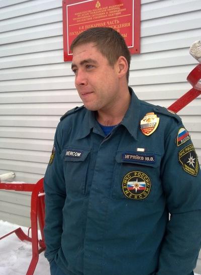 Юрага Играйко, 9 августа , Каменец-Подольский, id115768496