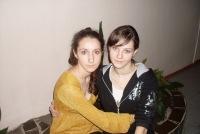Наталья Куцева, 15 ноября , Хвастовичи, id104554247