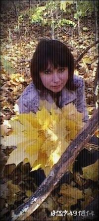 Татьяна Уханова, 25 мая 1970, Камышин, id127491814