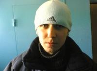 Денис Самородов, 10 февраля 1987, Москва, id132674872