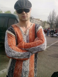 Александр Прохницкий, 21 января 1990, Киев, id156210446
