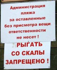 Хулио Орлов, 21 января , Харьков, id85620029