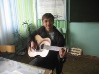 Евгений Белов, 19 сентября 1993, Москва, id86512517
