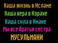 Диловар Хусейнов, 4 мая , Москва, id91515139