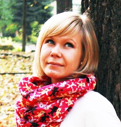 Екатерина Сабанина