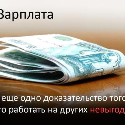 Стас Яметов, 21 ноября 1986, Уфа, id96204883