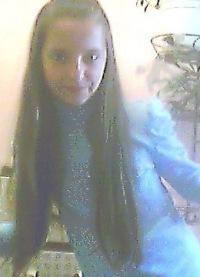 Танюша Спередонова, 5 февраля 1999, Черновцы, id169742824