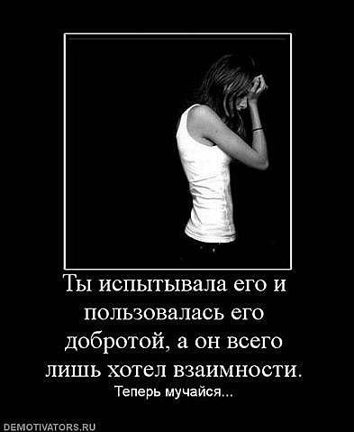 Борис Ермилов | Ростов-на-Дону