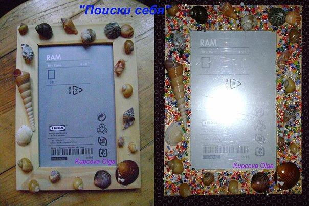 http://cs10304.vkontakte.ru/u8162283/101452851/x_00e97d47.jpg
