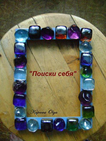 http://cs10304.vkontakte.ru/u8162283/101452851/x_01efd3db.jpg