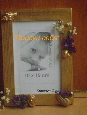 http://cs10304.vkontakte.ru/u8162283/101452851/x_0d96191d.jpg