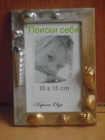 http://cs10304.vkontakte.ru/u8162283/101452851/x_2d139900.jpg