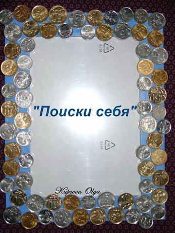 http://cs10304.vkontakte.ru/u8162283/101452851/x_3819f52f.jpg