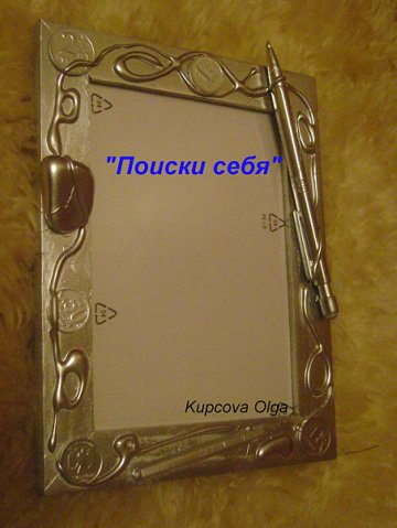 http://cs10304.vkontakte.ru/u8162283/101452851/x_46871eea.jpg