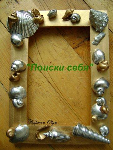 http://cs10304.vkontakte.ru/u8162283/101452851/x_503a2086.jpg