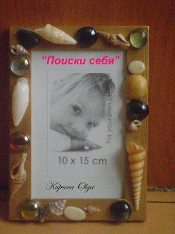 http://cs10304.vkontakte.ru/u8162283/101452851/x_51fa594c.jpg