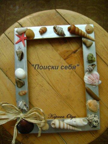 http://cs10304.vkontakte.ru/u8162283/101452851/x_5a347add.jpg