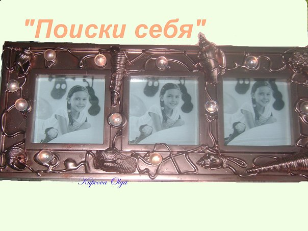 http://cs10304.vkontakte.ru/u8162283/101452851/x_71894874.jpg