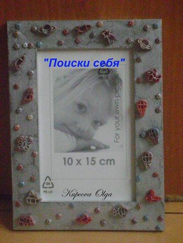http://cs10304.vkontakte.ru/u8162283/101452851/x_72c38a93.jpg