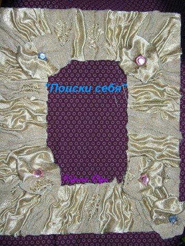 http://cs10304.vkontakte.ru/u8162283/101452851/x_88b32d11.jpg