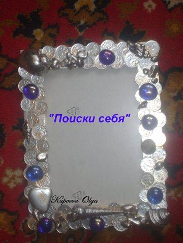 http://cs10304.vkontakte.ru/u8162283/101452851/x_994fc867.jpg