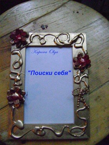 http://cs10304.vkontakte.ru/u8162283/101452851/x_9d7a1257.jpg