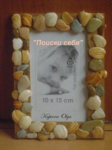 http://cs10304.vkontakte.ru/u8162283/101452851/x_a50534bb.jpg
