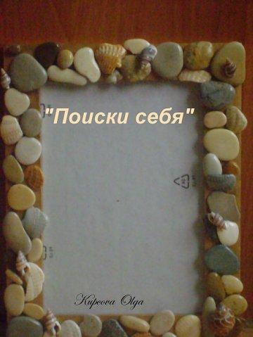 http://cs10304.vkontakte.ru/u8162283/101452851/x_b030de2a.jpg