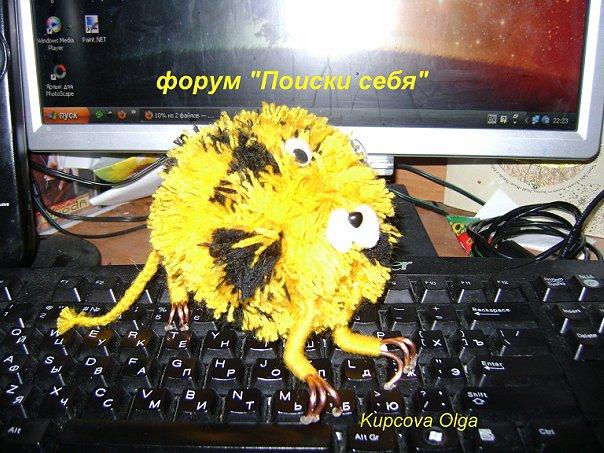http://cs10304.vkontakte.ru/u8162283/101452851/x_b5c4575f.jpg