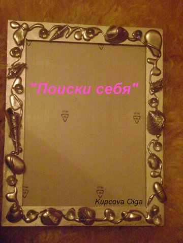 http://cs10304.vkontakte.ru/u8162283/101452851/x_c11d5e42.jpg