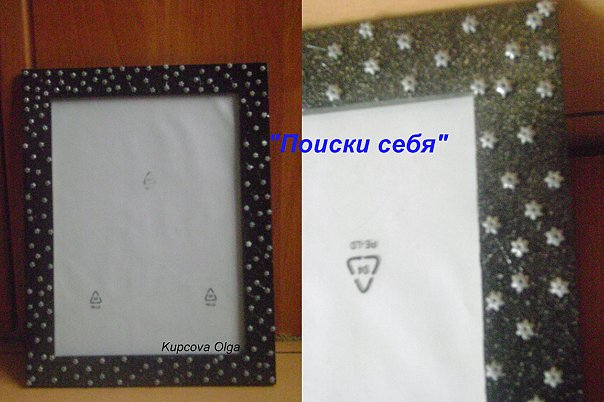 http://cs10304.vkontakte.ru/u8162283/101452851/x_ca3727c9.jpg